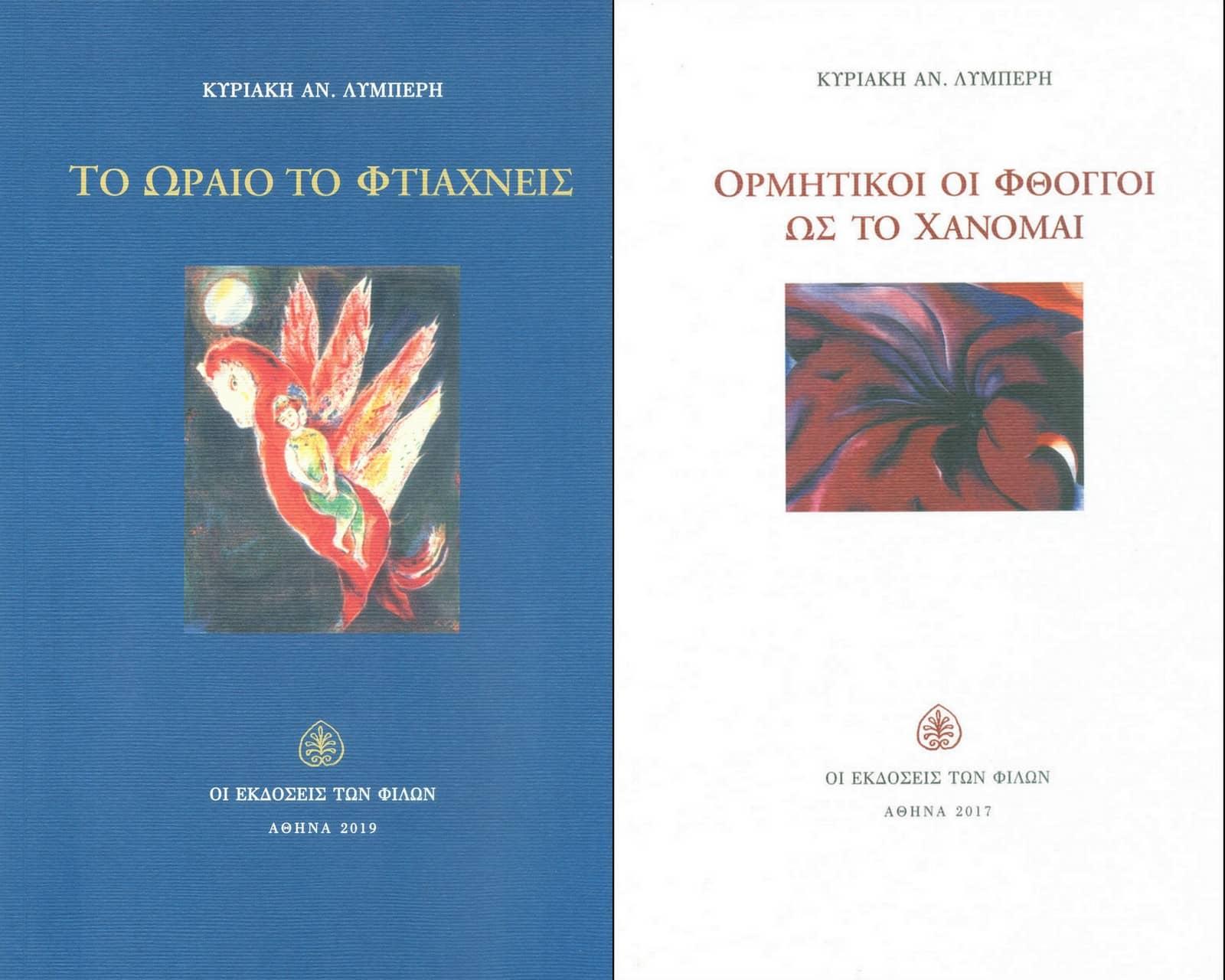 βιβλια57