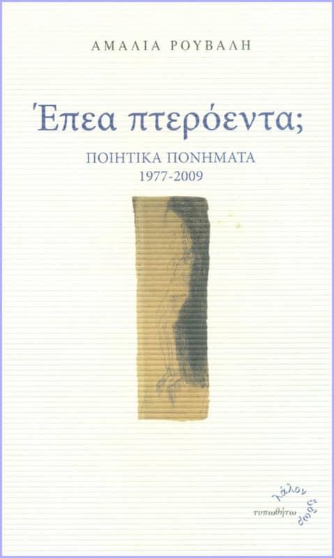 1-βιβλιο - 0001